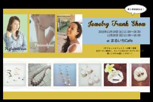 jewelry-trunk-show201611-1