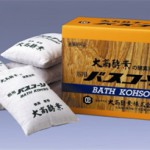 bathkohso_g